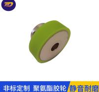 广西可定制生产传动聚氨酯PU包胶胶轮厂家
