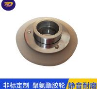 广东生产物流业耐磨PU胶轮厂家直销