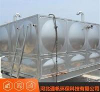 卧式不锈钢水箱厂家定做 不锈钢饮用水箱多种尺寸