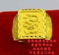 济南黄金回收 高价回收黄金哪里有 诚信度高