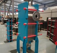 全焊换热器 博泰全焊接板式换热器 节能型换热器