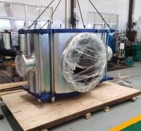 全焊换热器 博泰全焊接板式换热器 高温高压换热器