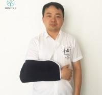 健盈定制吊臂带DB01前臂因运动受伤骨折脱臼固定用吊臂带