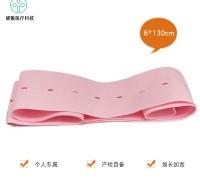 TJ001厂家定制彩色针织可重复使用不含乳胶胎监器批发胎监带绑带松紧带
