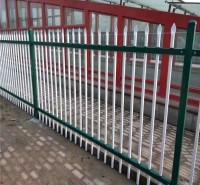 现货别墅学校围栏 厂区锌钢护栏 定制喷塑铁艺防护栅栏锌钢护栏