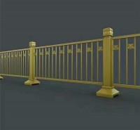 马路中央道路黄金隔离护栏 交通安全围栏 定制城市道路黄金护栏