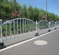 市政护栏定制城市道路隔离护栏围挡  交通设施马路人行道防护栏
