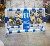 市政交通学校门口可移动路障 安全防撞拒马护栏