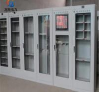 龙海工器具存放电力安全工具柜