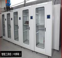 龙海电力局智能除湿恒温安全工具柜/配电室绝缘安全工器具柜