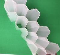 专利技术 现场安装 聚丙烯PP斜管 水处理沉淀池六角蜂窝斜管