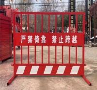 工地施工基坑临边护栏 建筑安全护栏  基坑护栏厂家定制