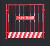 基坑护栏网建筑工程安全围栏  工地施工临时安全围挡基坑临边防护栏