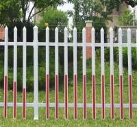 厂区围墙护栏 小区隔离防护围栏庭院栅栏 pvc围墙护栏