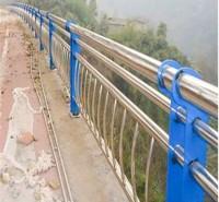 桥梁护栏 不锈钢桥梁防撞护栏 厂家定制加工桥梁护栏