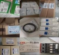 菲尼克斯 Inline模块 - IB IL EX-IS AIO 4/EF-PAC 价格批发 欢迎询价