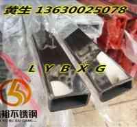 201不锈钢异型管厂家售卖