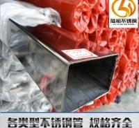 201不锈钢压花管供货商供货