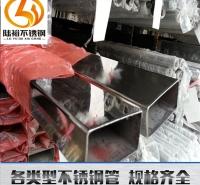 316不锈钢矩形管供货商定制