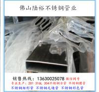 316不锈钢扁通供应商订货