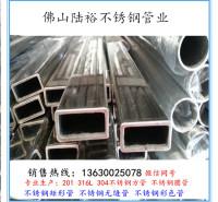 316不锈钢彩色管供应商销售