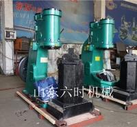 专业打造精工良品C41-75KG空气锤送货上门