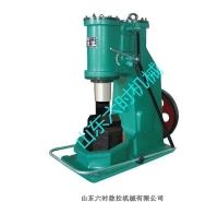 新疆75公斤分体空气锤低价销售