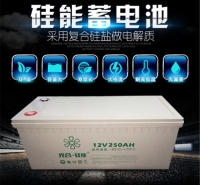吉林光合硅能12V200AHups电源外接免维护长寿命蓄电池
