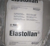 聚醚型TPU 1174D11德国巴斯夫Elastollan
