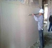 水泥基路面修补砂浆 墙面修补料厂家