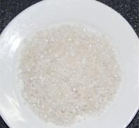 PE再生料 PE高压白色边角料 PE高压注塑颗粒包装材料原料 注塑吹膜拉丝