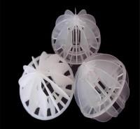 多面空心球 宜兴国环 空心球填料 喷淋塔脱硫塔环保生物水洗球