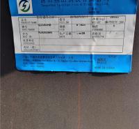 成都耐候板现货销售 Q355NH耐候钢板厂家 锈蚀处理
