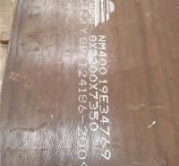 nm400耐磨钢板 高强度耐磨板 矿山设备用钢板