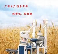 新型大米加工设备全自动碾米机水稻脱壳机打米机图片