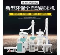 大米加工设备小型成套碾米机水稻脱皮打米机图片