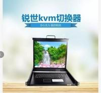 KVM 切换器   17寸8口多少钱