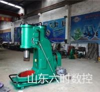 河南打铁空气锤150公斤 坚固耐用 外观大气