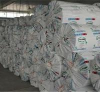 厂家直销橡塑海绵专用胶水