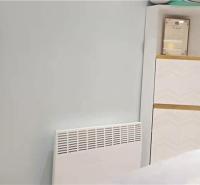 浙江电暖气片,欧洲原装进口