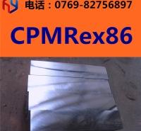 美国熔炉斯伯(CRUCIBLE)CPMRex86粉末高速钢厂家