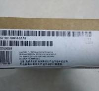 西门子技术参数6ES7340-1AH02-0AE0 CP 340 通信处理器