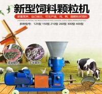 精饲料出粒机养殖牛羊饲料颗粒混合机电动造粒机青贮草料颗粒机