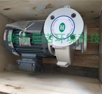 """EA520-3/4""""川源水泵机械密封"""