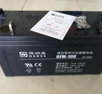 烟台西力SEHEY蓄电池SH100-12不间断ups电源电池批发