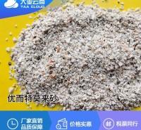 山东大亚云商 60-80目莫来砂 优而特 含铁低 硬度高 耐火度高 含铁低