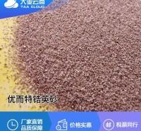 山东大亚云商 120目65优而特锆英砂  铸造用 含锆稳定 澳洲进口锆英砂 耐火度高