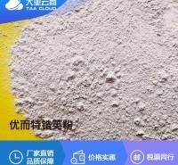 山东大亚云商 优而特锆英粉 325目65 澳洲进口 杂质少 精铸用 耐高温