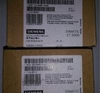 西门子S7 200 SMART 6ES7288-3AQ04-0AA0 4模拟量输出模块 EMAQ0