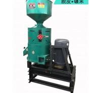 小米碾米机 大米脱壳碾米机厂家批发零售价格